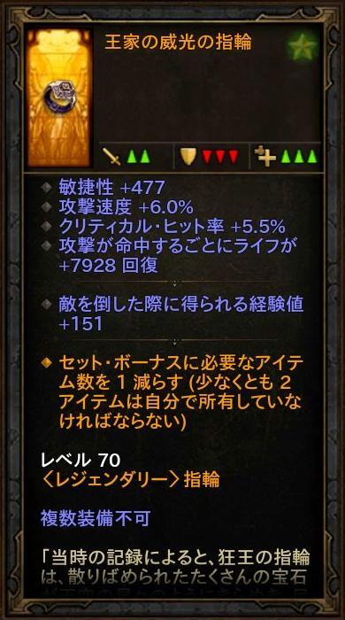 d3_d_monk_05_5_d3