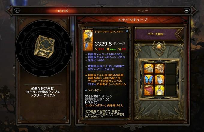 d3_d_monk_05_6_1