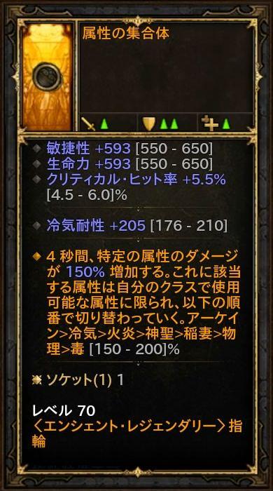 d3_d_monk_05_6_d1