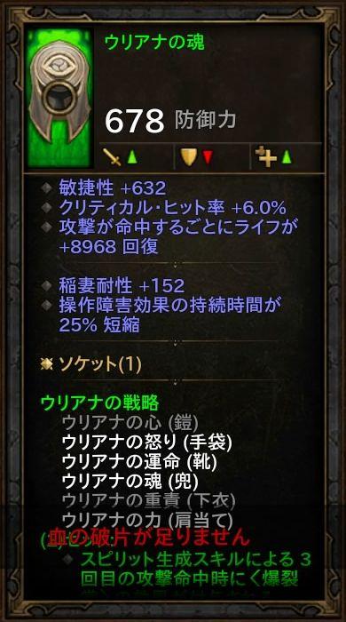 d3_d_monk_05_6_d2