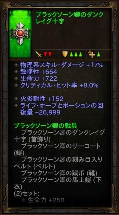 d3_d_monk_05_6_d3