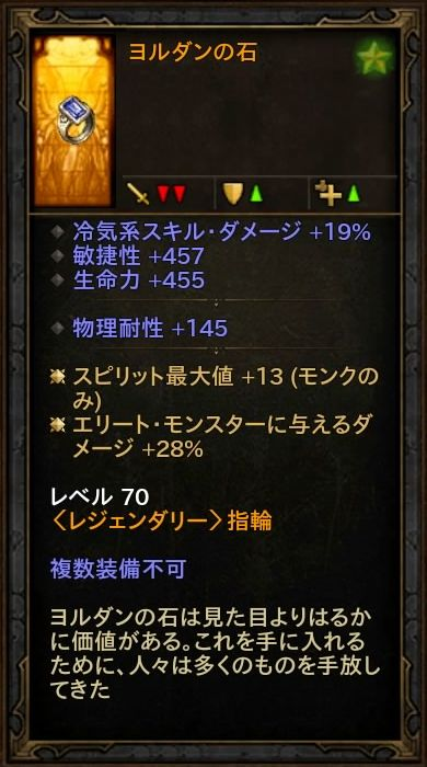 d3_d_monk_05_6_d4