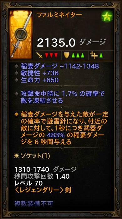 d3_d_monk_05_6_d5