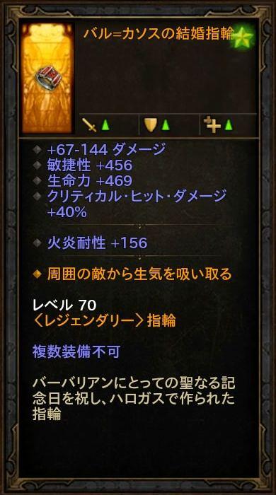 d3_d_monk_05_6_d7