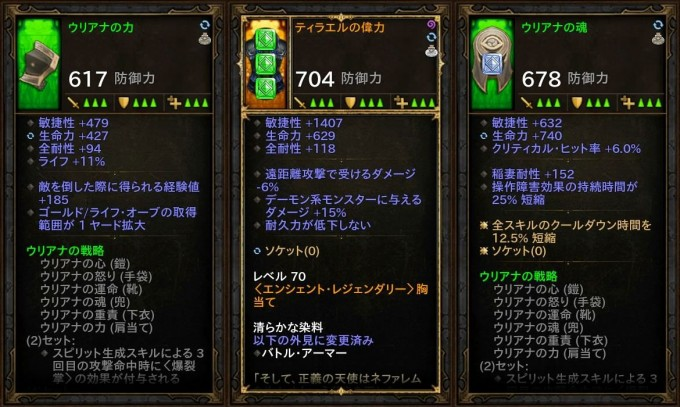 d3_d_monk_06_1_03