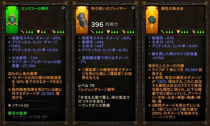 d3_d_monk_06_1_04