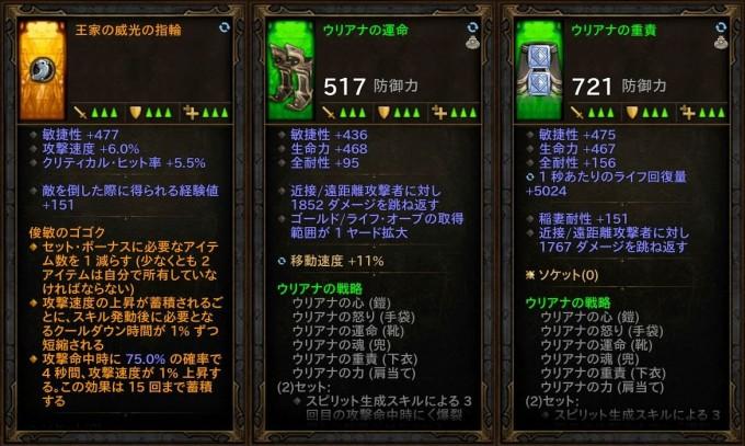 d3_d_monk_06_1_05