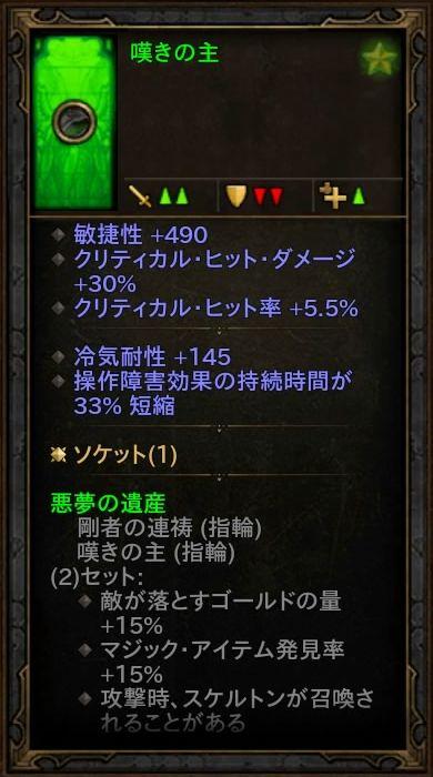 d3_d_monk_06_2_05