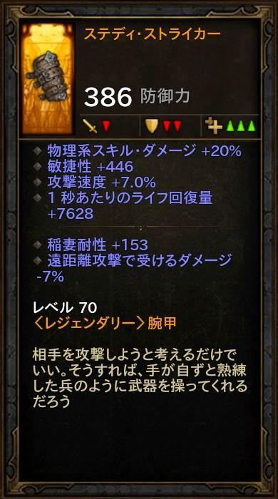 d3_d_monk_06_4_d02