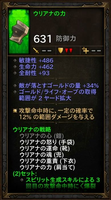 d3_d_monk_06_4_d03