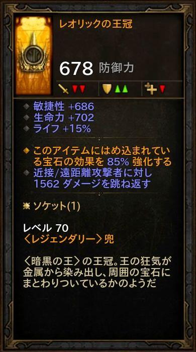 d3_d_monk_06_4_d04