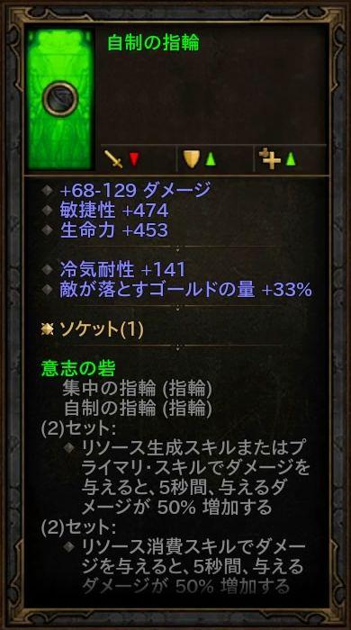 d3_d_monk_06_4_d06