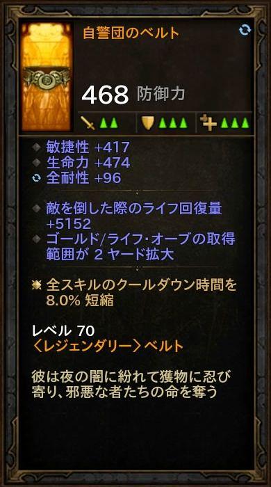 d3_d_monk_06_5_eq02
