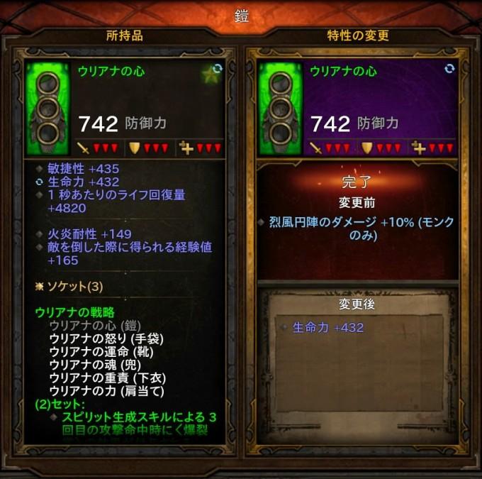d3_d_monk_06_5_eq05