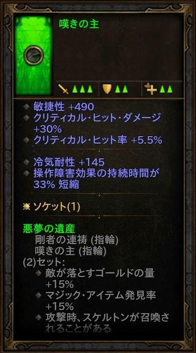 d3_d_monk_06_5_eq06