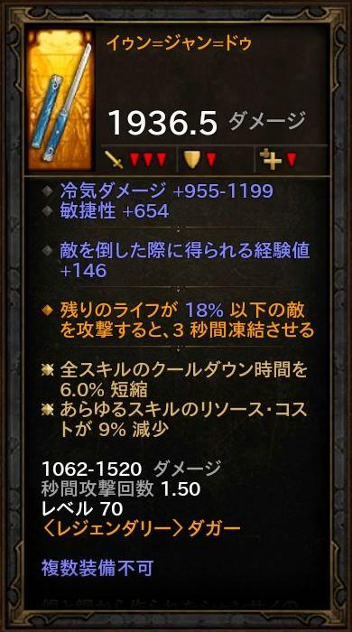 d3_d_monk_06_6_d01