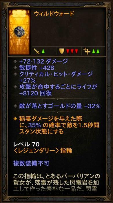 d3_d_monk_06_6_d02