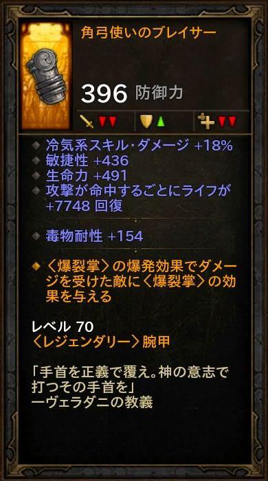 d3_d_monk_06_6_d03