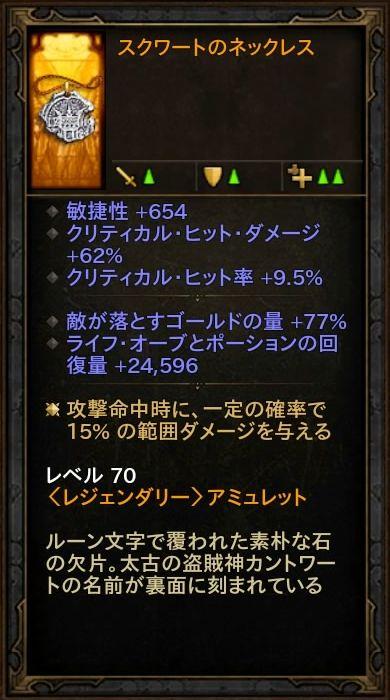 d3_d_monk_06_6_d04