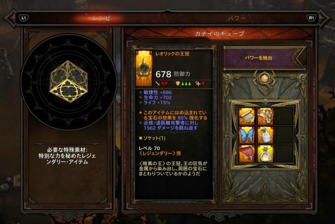 d3_d_monk_06_7_02