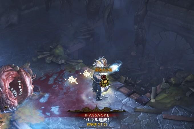 d3_guide_hellfire_boss2