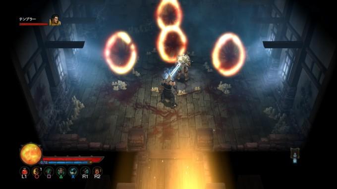 d3_guide_hellfire_room02