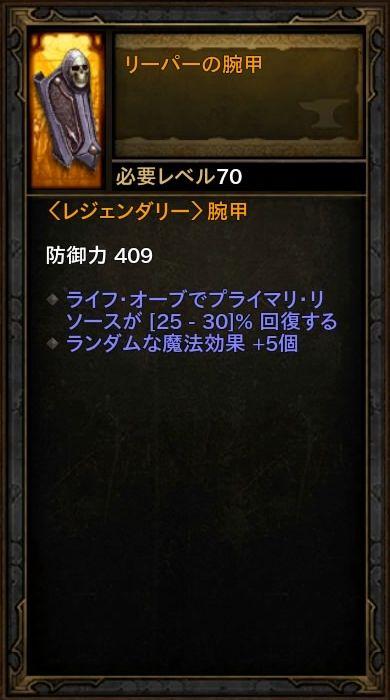 d3_newbie-guide_23_03