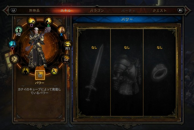 d3_build_monk2_05