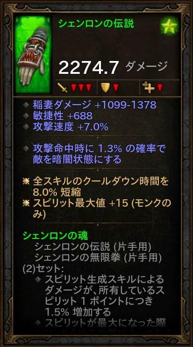 d3_d_monk_06_6_d06
