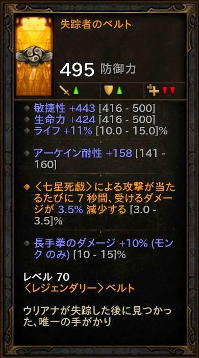 d3_d_monk_06_8_d01