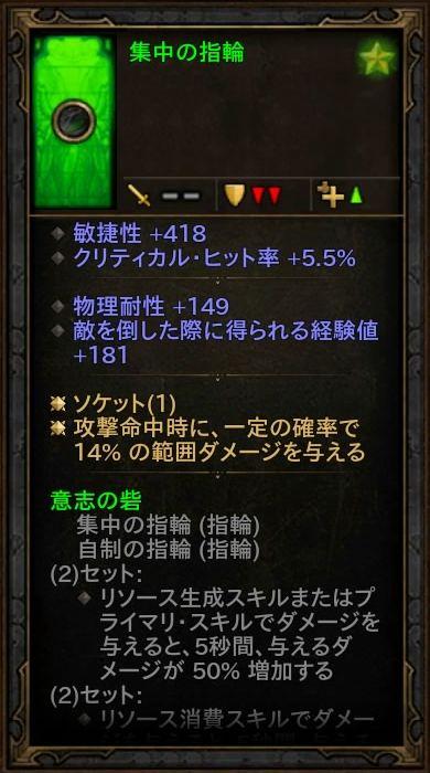 d3_d_monk_06_8_d02