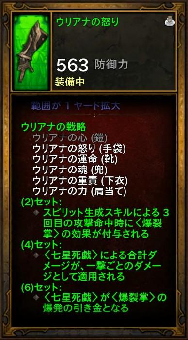 d3_g_uliana_item_01