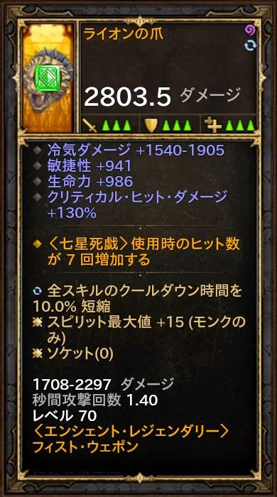 d3_g_uliana_item_02