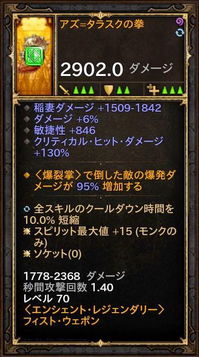 d3_g_uliana_item_03