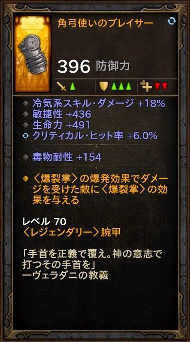 d3_g_uliana_item_04