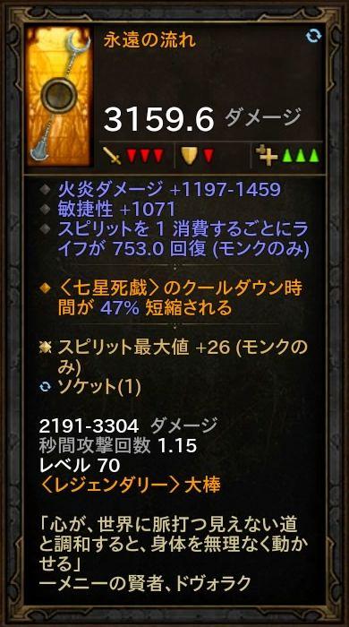 d3_g_uliana_item_05