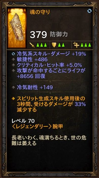 d3_g_uliana_item_06