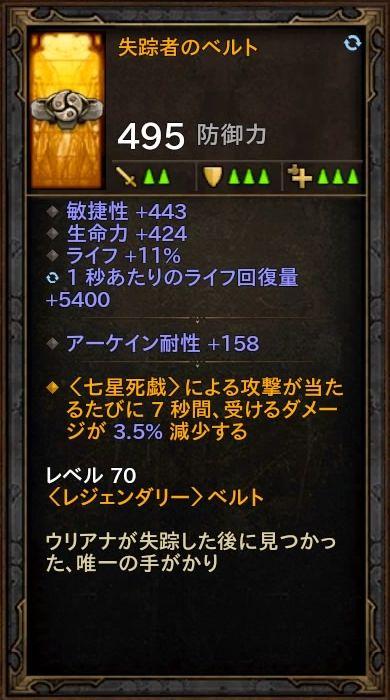 d3_g_uliana_item_07