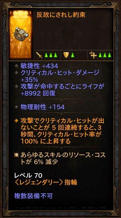 d3_g_uliana_item_08