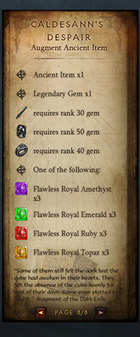 d3_patch24_preview_recipe