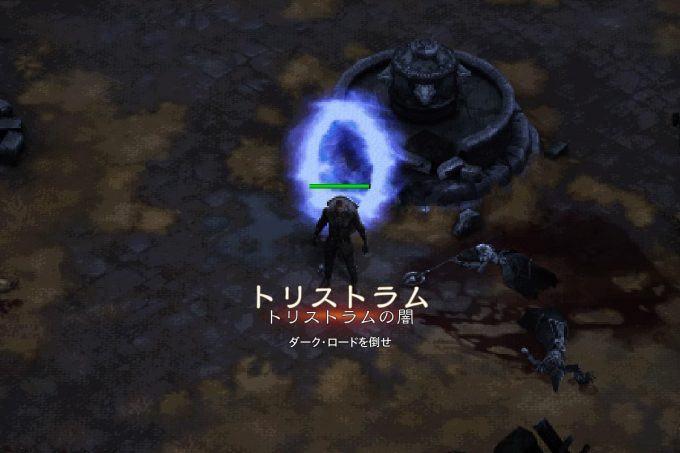 d3_patch243_memo_01