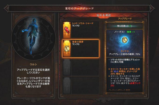 d3_patch243_memo_04